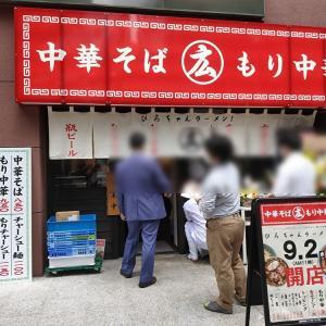 【開店】ひろちゃんラーメン@新宿お滝橋通り