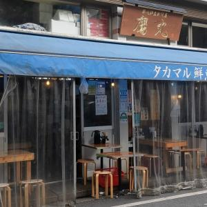 【タカマル鮮魚店 本館】イライラに効くランチ!@新宿|合い盛り定食を堪能♪