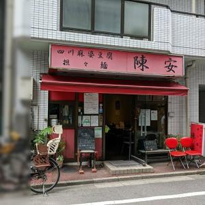 地元に愛される中華料理店【陳安】大森海岸で麻婆豆腐と担々麺を堪能!