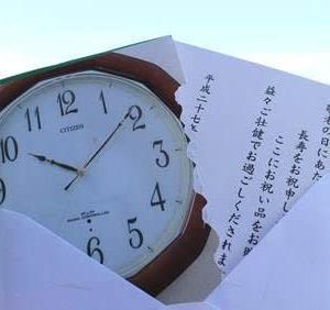 20191100電波時計の合せ方