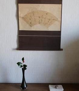 20200213・14如月の稽古①木金