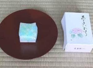 20200730鎌倉のお土産
