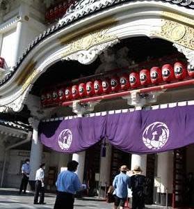 20200803歌舞伎座前から銀座へ