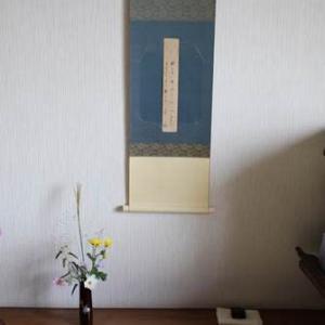 20201022-24神無月の稽古③
