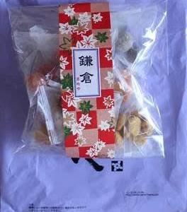 20201117鎌倉のお土産