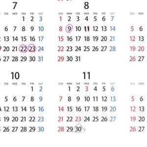 20210605カレンダー修正