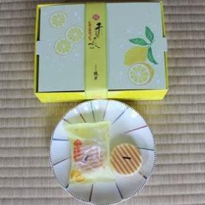 20210611水無月のお土産 七種菓子