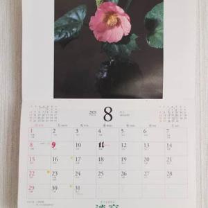 20210801葉月の暦-カレンダー