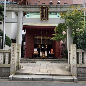笠間稲荷東京別社