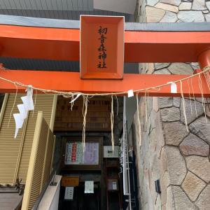 初音森神社摂社