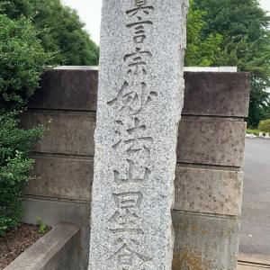 星谷寺(星の谷観音)