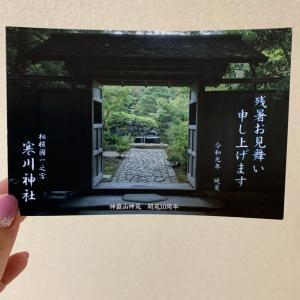 寒川神社から