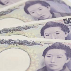 5000円の新札両替は早い者勝ち
