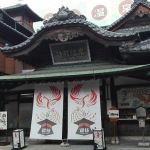2019夏旅行=讃岐うどん、道後温泉と松山城観光の旅