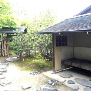 小さい門の向こう側〜さわやかウォーキング熱田駅〜