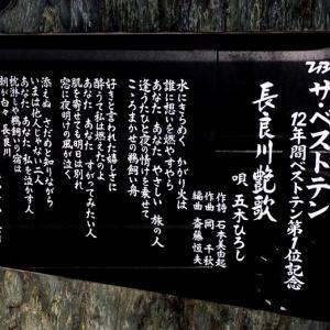古い町並みを大人さんぽ〜さわやかウォーキング岐阜駅③〜