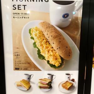 岐阜駅でモーニングと台風で中止の件