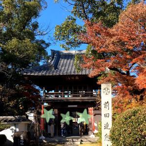 冬の青空と前田速念寺〜さわやかウォーキング荒子駅③〜