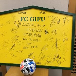 FC岐阜と川原町の古い街並み〜名鉄ハイキング岐阜駅④〜