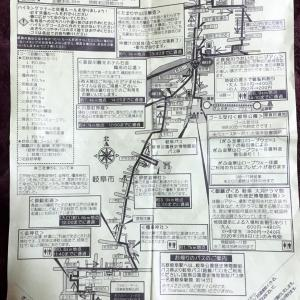 赤だしうまっ!〜名鉄ハイキング岐阜駅⑦〜