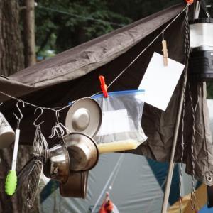 【コスパ最高】3万円以内でソロキャンプの格安道具一式を提案