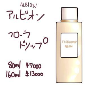アンチエイジング化粧水のおすすめBEST15!通販・ドラッグストア・デパコス
