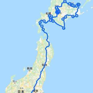 2019夏の車中泊 北海道ブラン