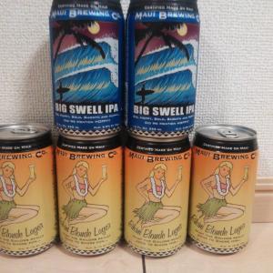 コナビール【ハワイのお土産】
