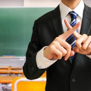 【だれか教えて】進学校の教師の謎。
