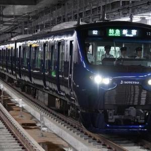 【祝 開通】相鉄とJR相互直通運転本日スタート