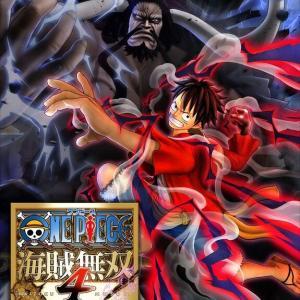 【PS4】ワンピース海賊無双4 2020年3月発売決定!! 最新PV、特典情報あり