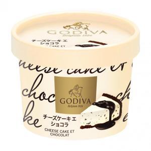コンビニ限定ゴディバチーズとチョコのアイス