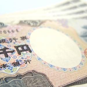 「お金」の成り立ちについて知っていますか?No.2