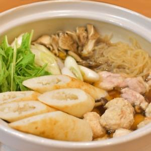 和風出汁のとり方と種類に合ったお料理は?出汁に合わせた料理でおいしい食卓を!
