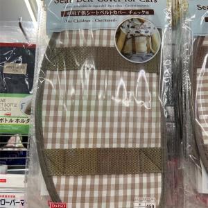 シートベルト問題(完?)