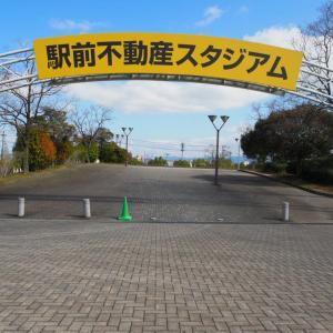 その名はまさかの名門クラブ 九州一周EV旅#7