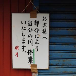火の国の試練 挫折 そして出会い 九州一周EV旅#10