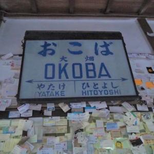 出世と仲間を望むなら秘境の駅を目指せ! 九州一周EV旅#13