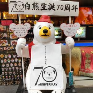 天文館でむじゃきにしろくま 九州一周EV旅#17