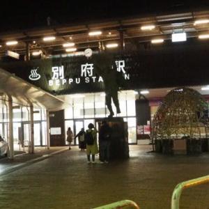 別府温泉はカラフルパラダイス 九州一周EV旅#21