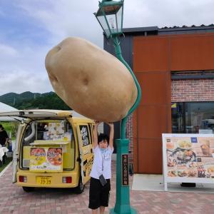 北海道観光スタート まずは函館 北海道EV旅in2020 #3