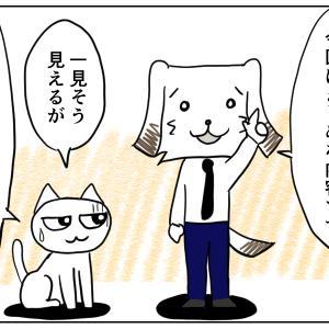 社会人予備受験生は行政書士を受けよう~勉強法