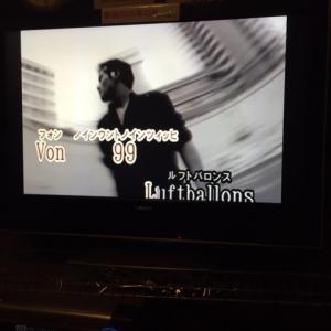 私の好きな歌:谷川俊太郎風質問で。暇な方は是非どうぞ!