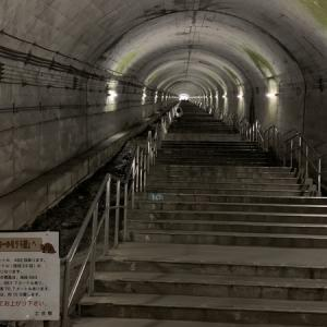 【水上温泉】2日目-3 土合駅はなんと500段もの階段があるモグラ駅
