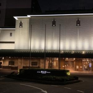 【GO TO TRAVEL】ホテル椿山荘東京-1日目室内編