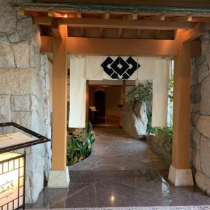【Go To Travel】ホテル椿山荘東京-日本料理「みゆき」の朝食