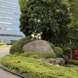【Go To Travel】ホテル雅叙園東京-いったいここってどういうところなの?