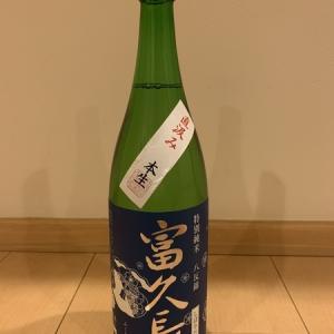 広島県広島市 今田酒造本店【富久長】