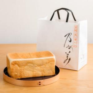 【高級生食パン】銀座に志かわ vs 乃が美