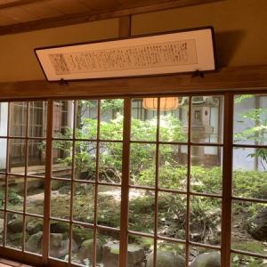 【大分】中津市は鱧料理が有名 「日本料理 筑紫亭」でお昼のコース